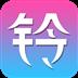 多彩铃声 for android V2.1.6.00 安卓版