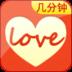 恋爱处世指南 for android V1.6 安卓版