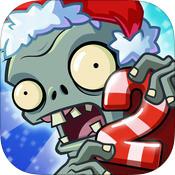 植物大战僵尸2 for iphone V3.2.1 ios苹果版 app