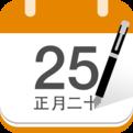 中华万年历去广告版 V6.0.5 安卓版