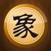 中国象棋 for android V1.65 安卓版