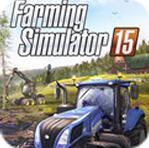 模拟农场15巨型移动筒仓MOD V1.0 绿色免费版