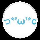 云颜文字 V0.6.8 安卓版