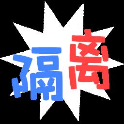 安卓QQ聊天背景制作工具 V1.0 绿色免费版
