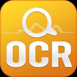 捷速OCR最新版