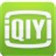 爱奇艺VIP获取器 V1.1 绿色版