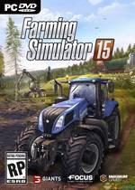 模拟农场15单独破解补丁 V1.3 最新免费版
