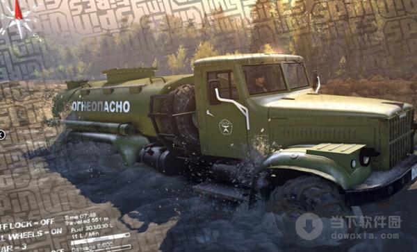 旋转轮胎燃料运输车MOD V1.0 绿色免费版