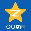 厂家惠QQ空间相册相片批量下载器 V1.0 绿色版