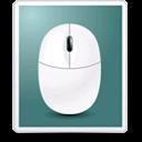 光速鼠标连点器 V6.2 绿色免费版