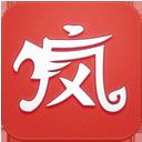 疯子苹果助手 V1.0.1 官方免费版
