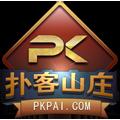 扑客山庄 V9.0.1 官方版