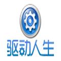 驱动人生网卡版 V7.1.7.34 官方最新版