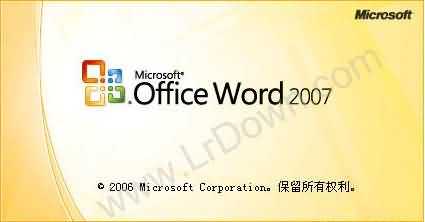 Microsoft Office 2007 Professional 简体中文专业版