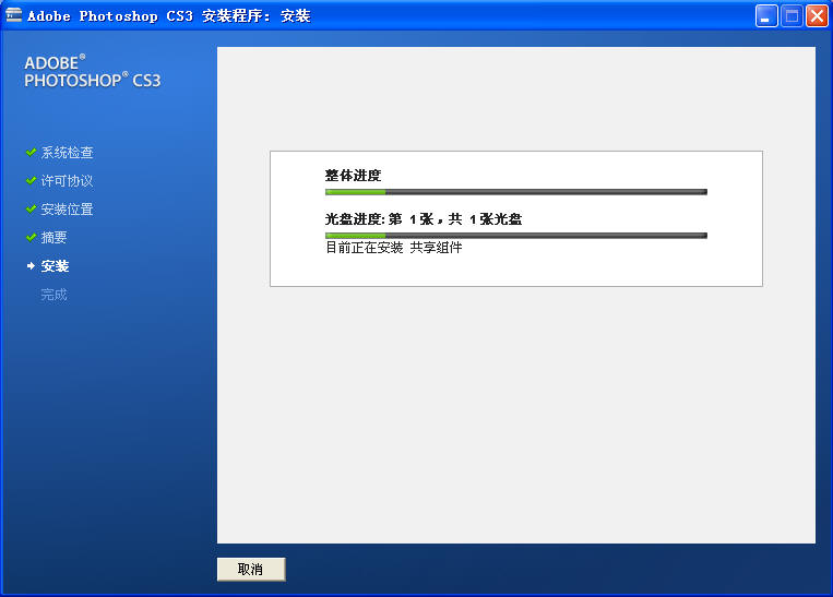 u盘启动快捷键查询,Adobe Photoshop CS3 官方简体中文免费版 百度网盘下