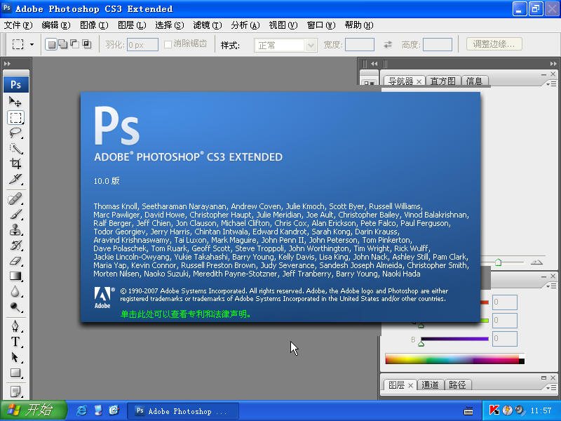 photoshop cs3��������