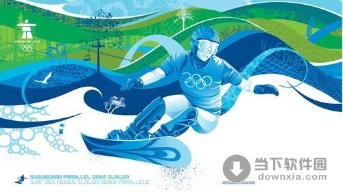 冬奥会宽屏壁纸 简体中文绿色免费版 [奥林匹克委员会主办的世界性图片