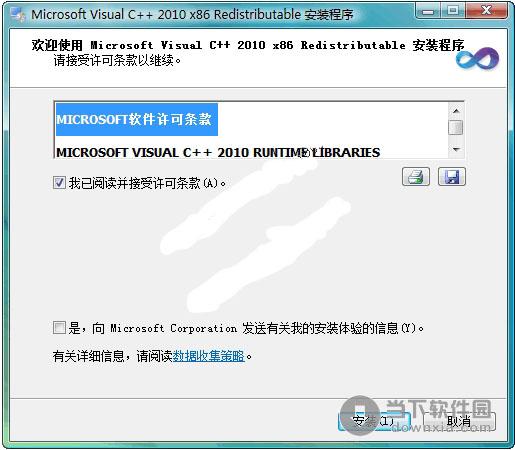 Qtwebkit4.dll скачать для Windows 8 - картинка 4