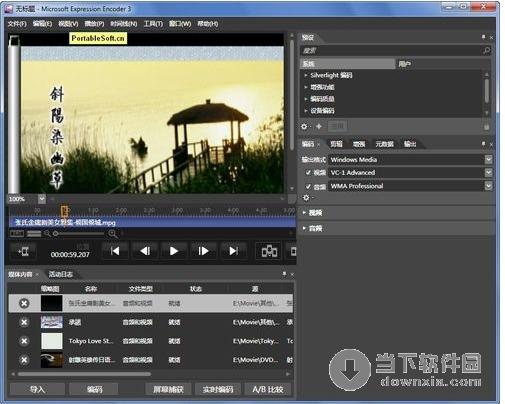 encoder可以生成適合web或便攜式設備等場景的windows media視音頻圖片