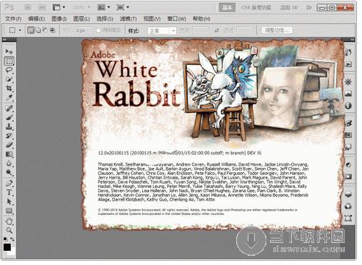 pscs5免费软件下载_Adobe Photoshop CS5 优先体验版 简体中文精简绿色版[用旧版简体语言 ...