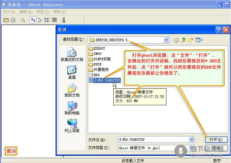如何查找电脑上备份的文件 - 宏伟无语 - 宏伟无语