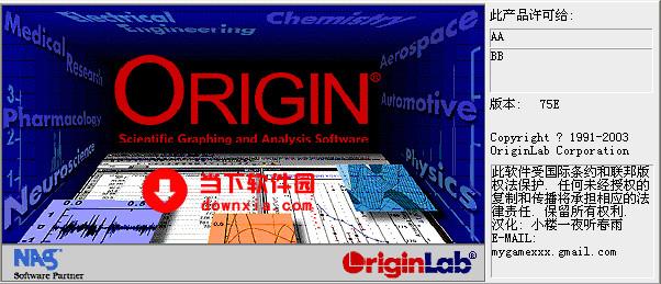 origin绘图软件破解版
