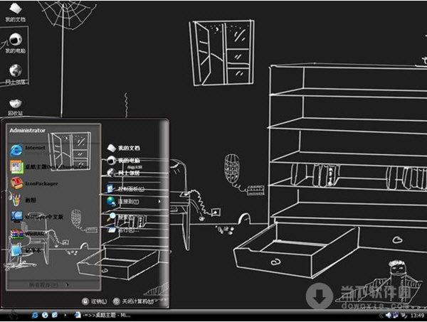电脑创意桌面_手绘创意桌面电脑主题 官方安装版 下载_当下软件园_软件下载
