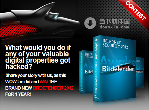Ключ для bitdefender internet security 2012.