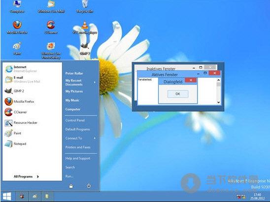 xp仿win8主题安装版_xp仿win8主题|XP专用Win8主题免费版下载_当下软件园_软件下载
