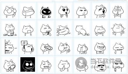 4 这猫表情包 绿色免费版 大小:             图片