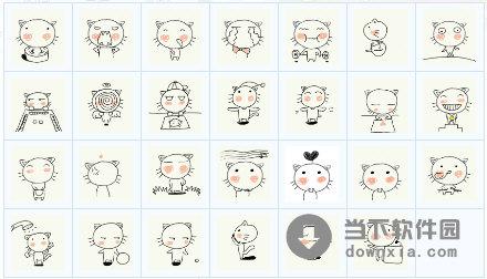 链轮画法_表情的简易画法图片展示