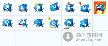 简介:鲨鱼qq表情包是一款非常非常可爱的蓝色小鲨鱼