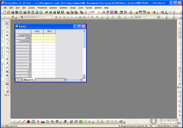 三维现场再现绘图软件_现场绘图软件_天元现场绘图软件2010