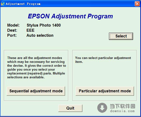epson1400清零软件