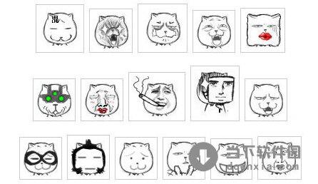 猥琐猫表情包|猥琐猫qq表情包图片