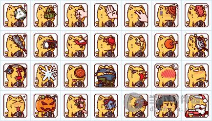 皮揣子猫qq表情包  213 免费版图片