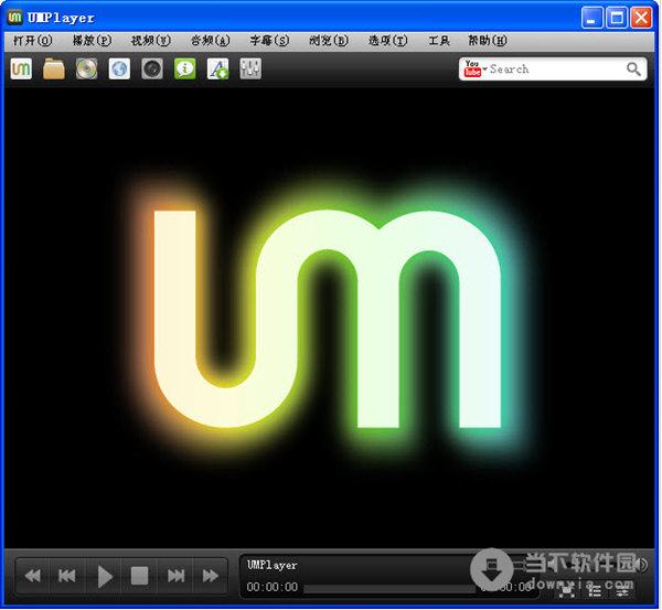 umplayer(多媒体播放器软件) v0.98.2 免费多语中文版