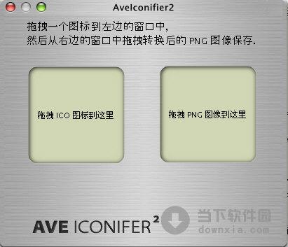 Aveiconifier2 На Русском Языке