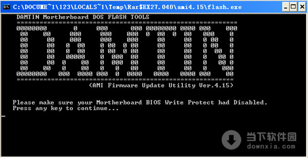 AMI BIOS Updates downloads for your motherboard • Wim's BIOS