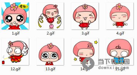 小哈qq表情包下载_小哈表情包|小哈QQ表情包 +177 绿色免费版 下载_当下软件园_软件下载