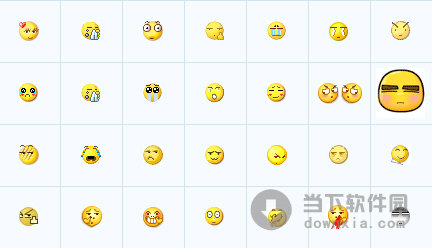 小黄脸手机qq表情