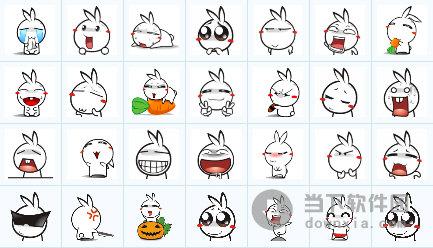 鱼妹兔表情包  305 免费版图片