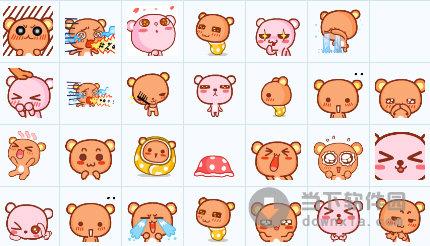 想念熊qq表情包  40 免费版图片