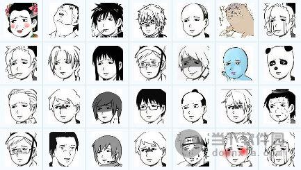这款表情包一共有78个表情图片