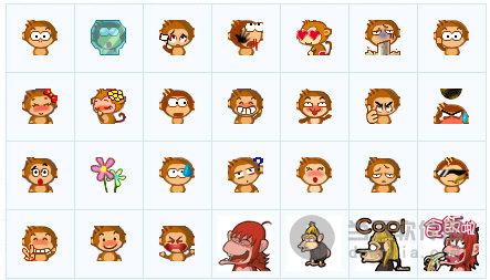 猴子qq表情包|猴子qq表情包