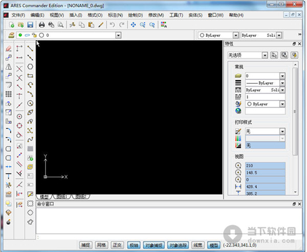 简单绘图软件有哪些_简单绘图软件有哪些