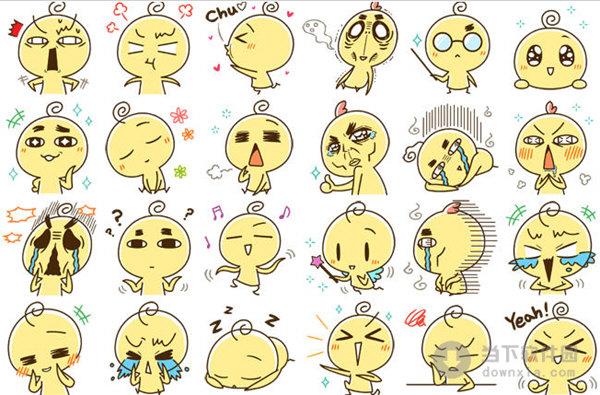 QQ表情 QQ表情包 QQ表情包大全下载 第51页图片