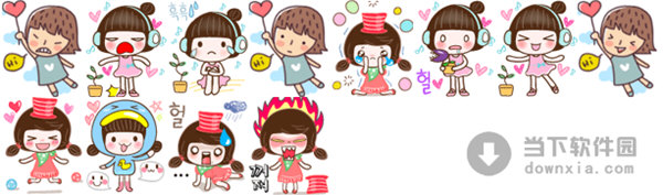 是一款非常可爱的表情,韩国娃娃穿着花裙子,具有各种卖萌,哭泣,怒火的