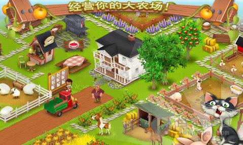 117 安卓版        玩家在游戏中需要通过自己的不断努力来喂养动物