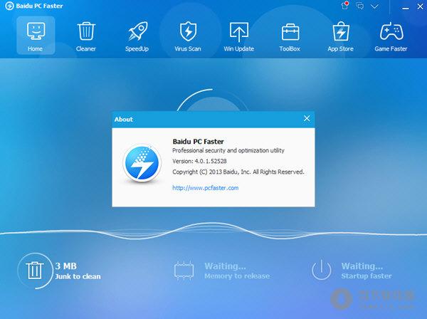 baidu pc faster(电脑加速软件) v4.0.1.52528 官方版图片